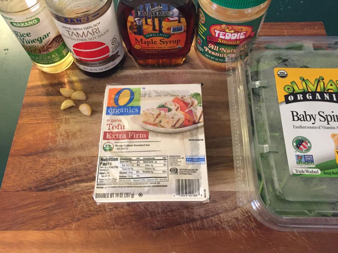 Pra Ram Tofu (Thai Peanut Sauce) Ingredients
